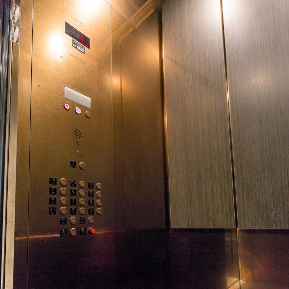 Queens Elevator Company G Tech 2 Hm Mrl Elevator